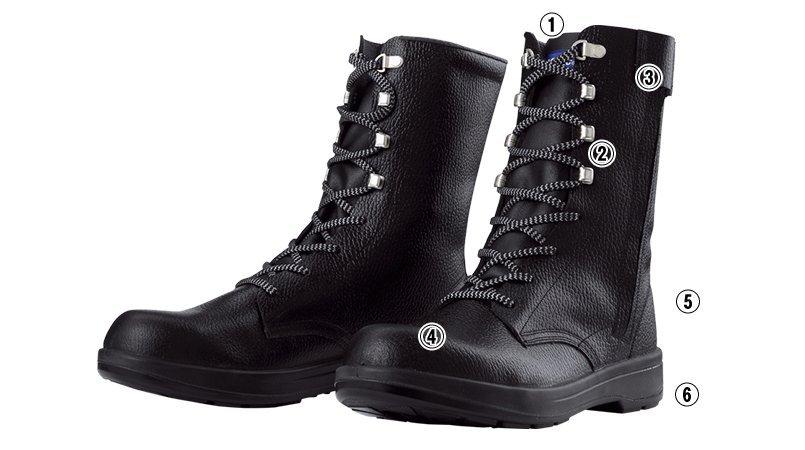 ジーベック 85023ジーベック 安全長編上靴のこだわりポイント