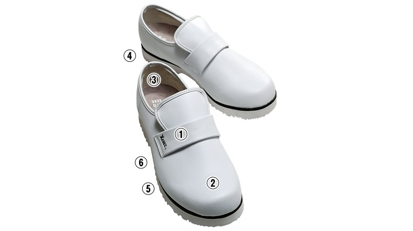 ジーベック 85660厨房シューズ 靴のこだわりポイント