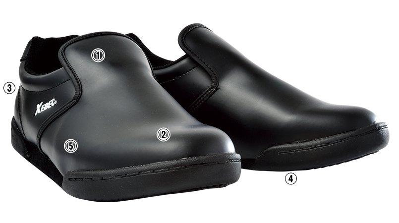 ジーベック 85661厨房シューズ 靴のこだわりポイント