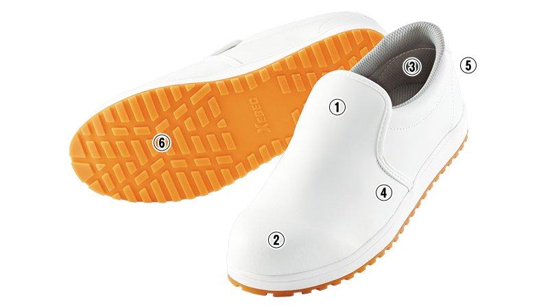 ジーベック 85665厨房シューズ 靴 先芯なし 耐滑ソールのこだわりポイント