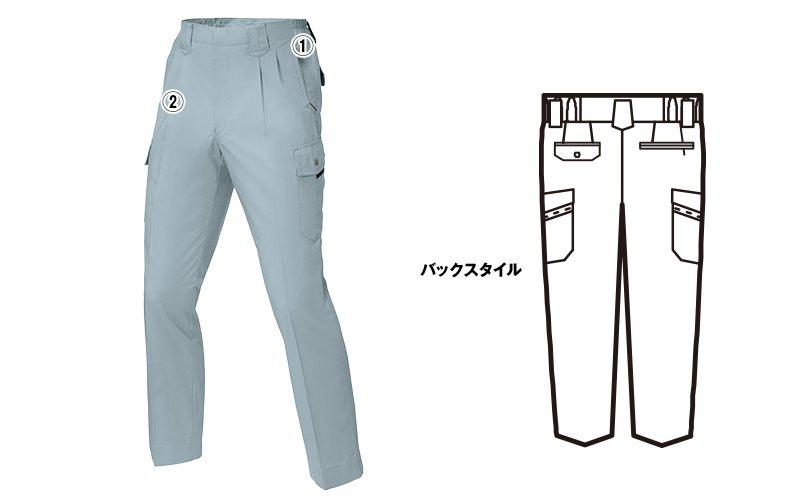 ジーベック8896 商品詳細・こだわりPOINT