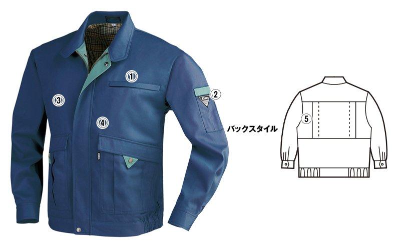 ジーベック9110 商品詳細・こだわりPOINT