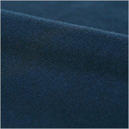 良質の綿100%素材