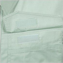 両胸ポケットのフラップは日本製マジックテープ仕様