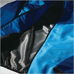 背中 保温性抜群の蓄熱保温素材を使用