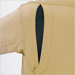 5cmの伸び幅があるNEWプリーツロン。動きやすくメッシュ素材で通気性UP。