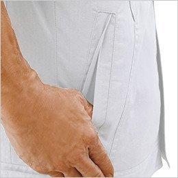 逆玉ポケット