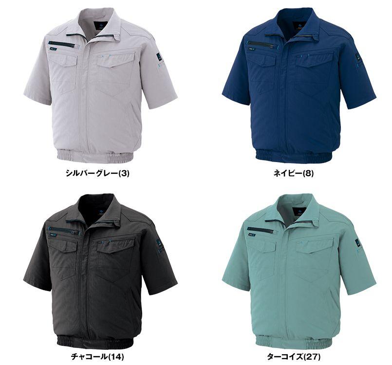 AZ2998 アイトス 空調服 半袖ブルゾン(男女兼用) ポリ100% 色展開