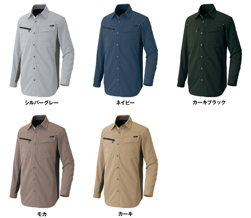 AZ30635 アイトス AZITOヘリンボーン シャツ/長袖 色展開