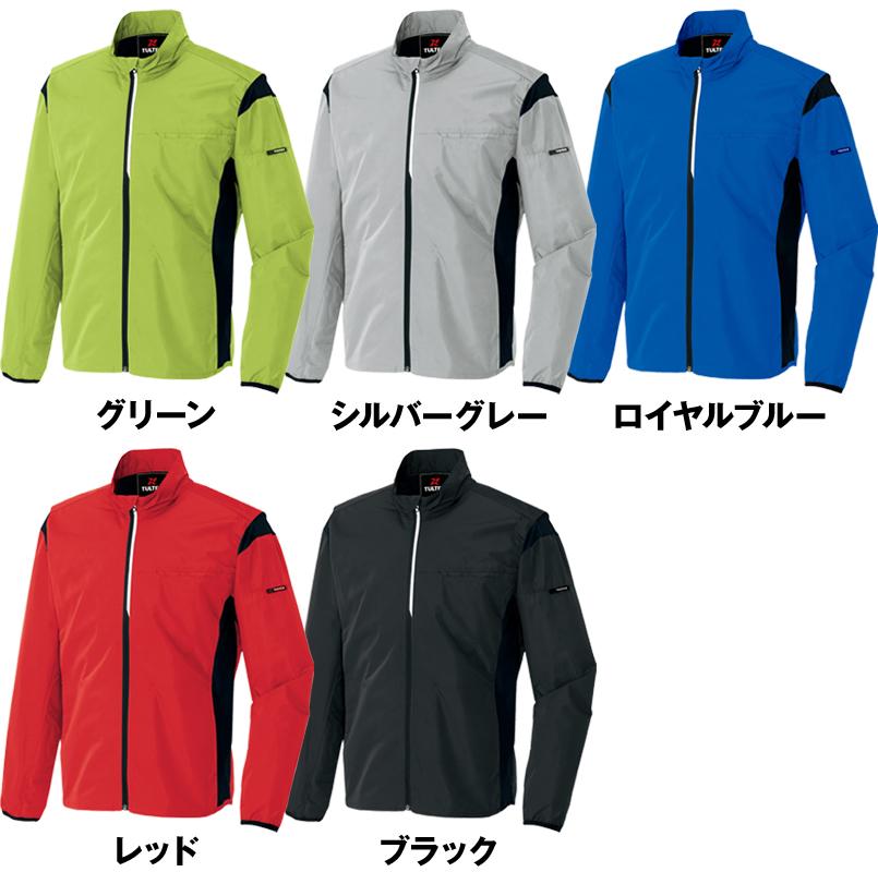 AZ50113 アイトス・タルテックス アームアップジャケット(スタッフブルゾン) 色展開