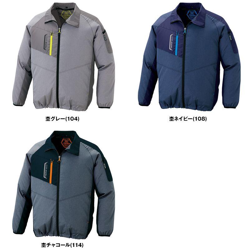 AZ50199 アイトス タルテックス 空調服 長袖ジャケット(男女兼用) ポリ100% 色展開