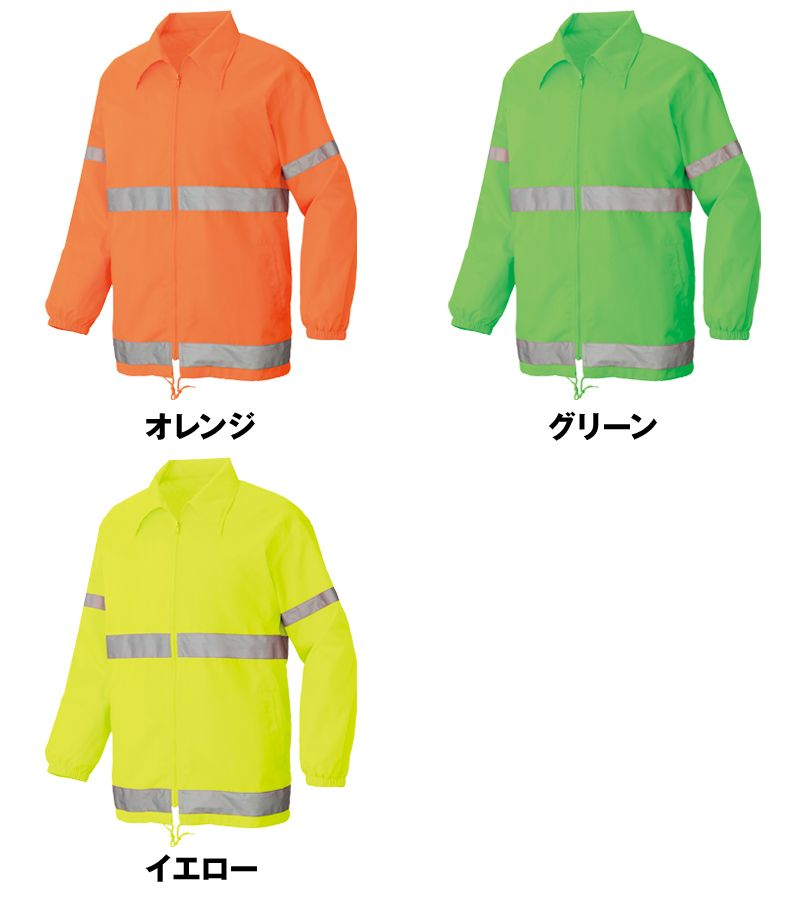 AZ50201 アイトス 裏メッシュジャケット(男女兼用) 色展開