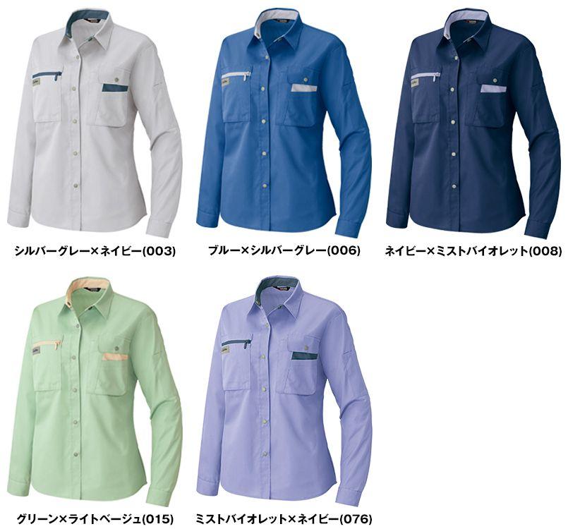 AZ5329 アイトス レディースムービンカット 長袖シャツ(薄地)(女性用) 色展開