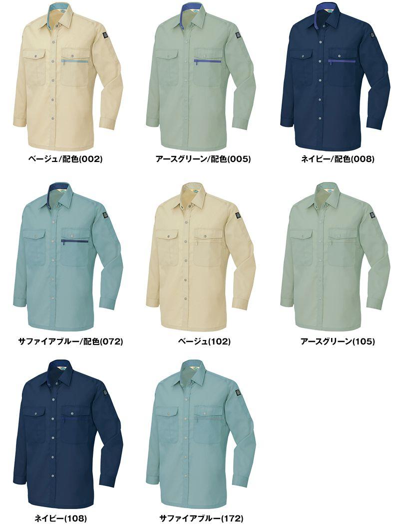 AZ5375 アイトス エコ T/C ニューベーシック 長袖シャツ(薄地) 色展開