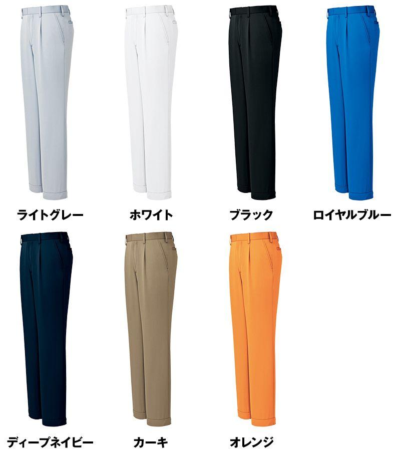 AZ60420 アイトス ワークパンツ(1タック)(男女兼用) 色展開