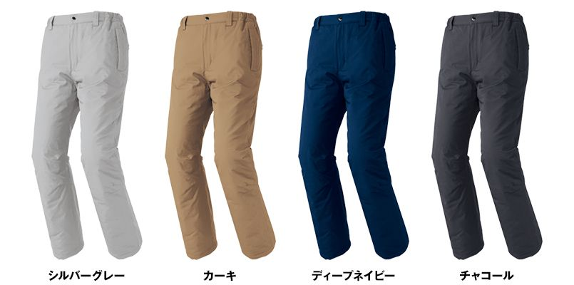 AZ8572 アイトス 防寒パンツ(男女兼用) 色展開