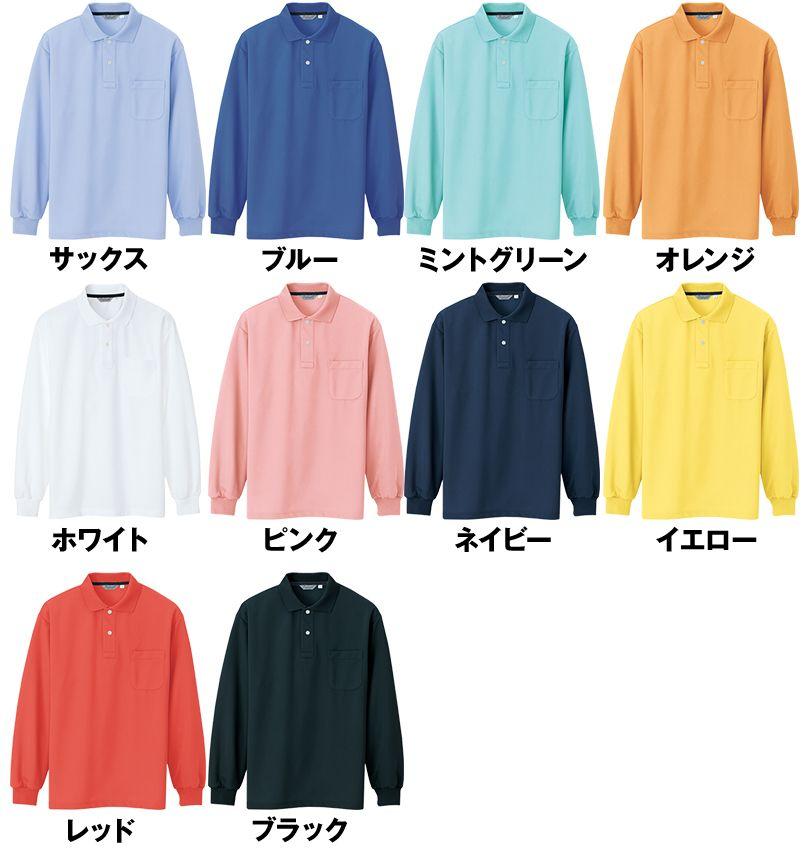 CL1001 アイトス 長袖クイックドライポロシャツ(男性用) 色展開
