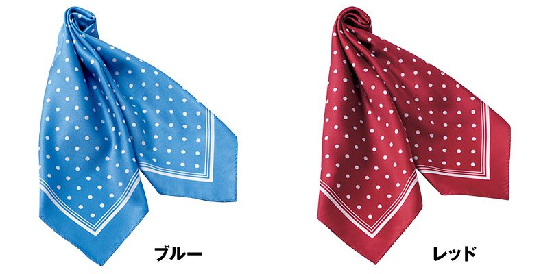 BONMAX BA9132 上品さを際立たせる光沢感のあるサテン素材のスカーフ 色展開