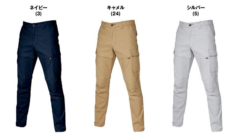 バートル 4037 ストレッチカーゴパンツ(男女兼用) 色展開