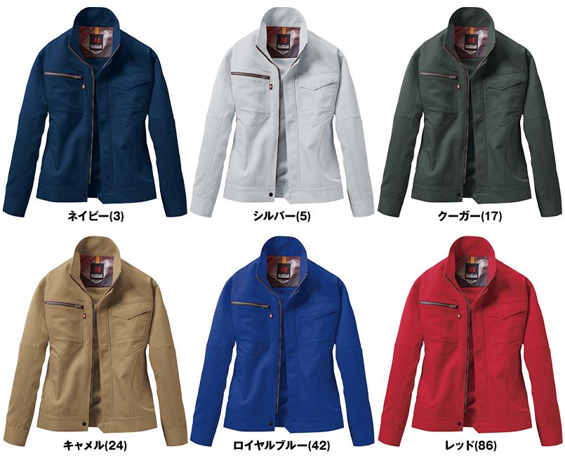 バートル 7088 [秋冬用]制電ストレッチレディースジャケット(JIS T8118適合)(女性用) 色展開