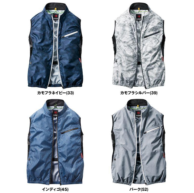 AC1024SET バートル エアークラフトセット[空調服]迷彩ベスト(男女兼用) ポリ100% 色展開
