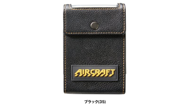 AC160 バートル エアークラフト[空調服]専用バッテリーケース(AC210専用)[返品NG] 色展開