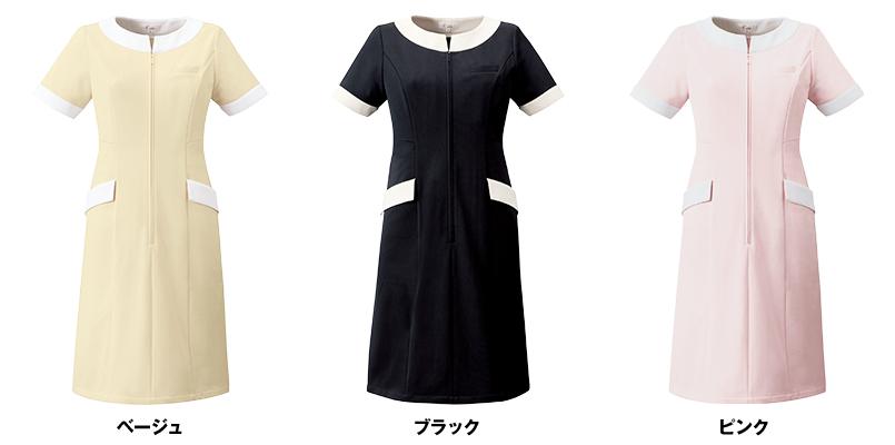 CL-0240 キャララ(Calala) ワンピース(女性用) 襟袖ポケット 色展開