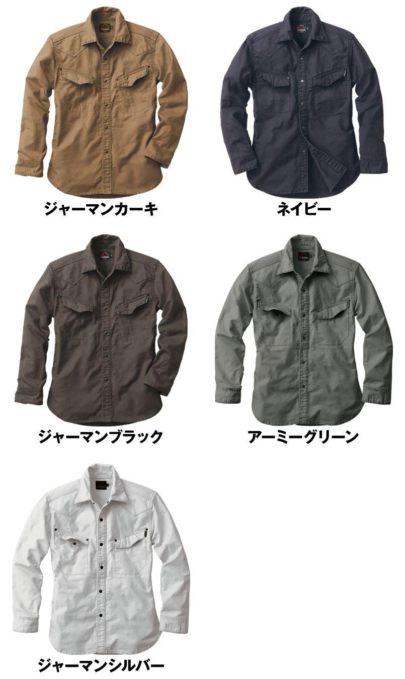 US-506 イーブンリバー ジャーマンクロスシャツ 色展開