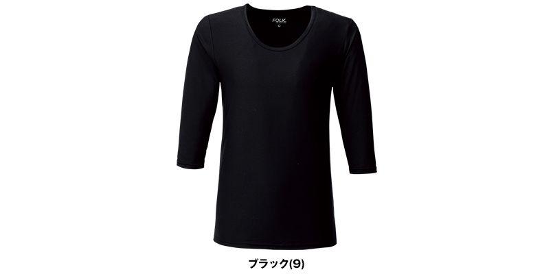 9002 FOLK(フォーク) 8分袖カットソー(男性用) 色展開