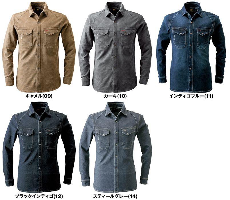7251 アイズフロンティア ストレッチ3Dワークシャツ 色展開