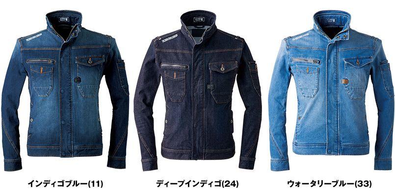 7630 アイズフロンティア ストレッチ3Dワークジャケット 色展開