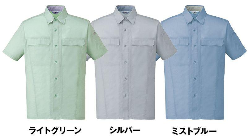 自重堂 45314 [春夏用]製品制電清涼半袖シャツ(JIS T8118適合) 色展開