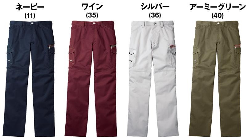 52102 自重堂JAWIN ノータックカーゴパンツ(新庄モデル) 裾上げNG 色展開