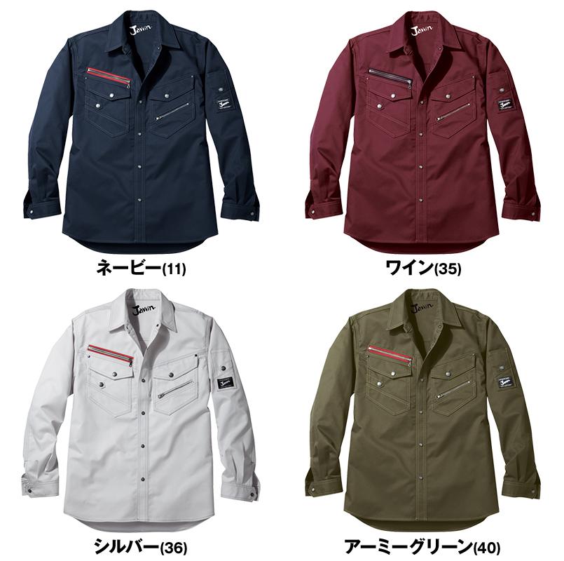 自重堂 52104 [秋冬用]JAWIN 長袖シャツ(新庄モデル)(年間定番生地使用) 色展開