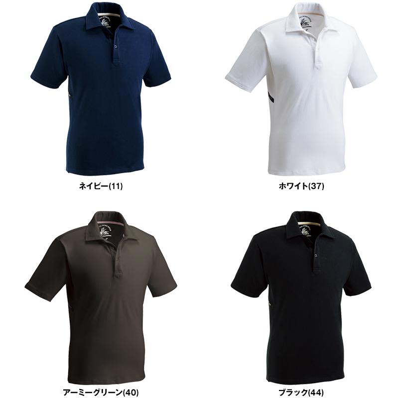 自重堂Z-DRAGON 75114 半袖ポロシャツ(男女兼用) 色展開
