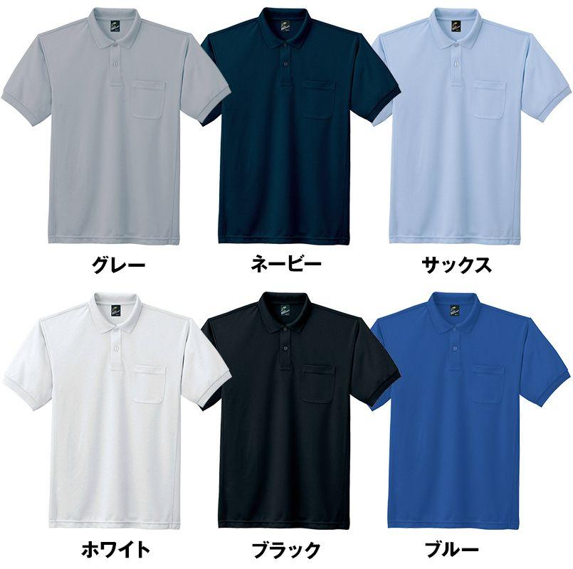 自重堂 84984 製品制電吸汗速乾半袖ポロシャツ(胸ポケット有り)(JIS T8118適合) 色展開