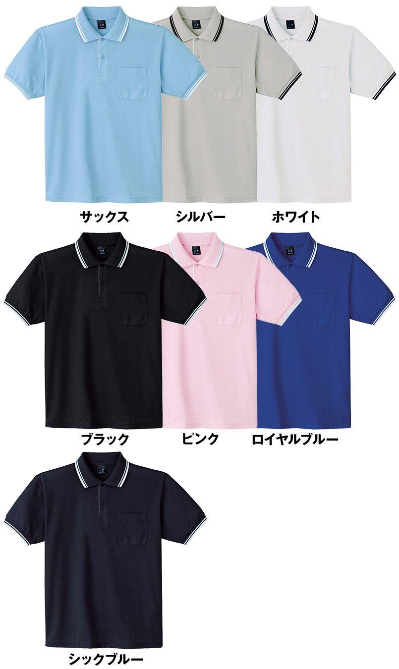85274 自重堂 半袖ドライポロシャツ(胸ポケット有り) 色展開