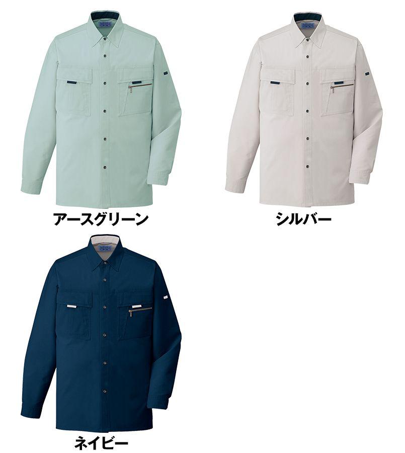 自重堂 85904 まるごとストレッチ 長袖シャツ 色展開