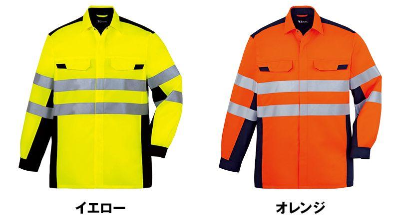 86704 自重堂 高視認性安全服 長袖シャツ 色展開