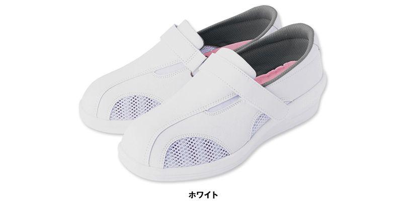 自重堂WHISEL FT-3 Bikyaku Nurse(美脚ナース) 色展開