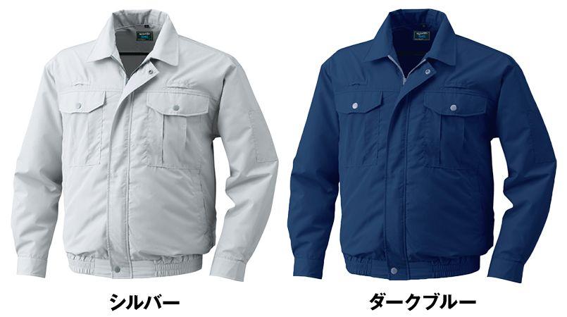 KU9054F 空調服 フルハーネス対応空調服(プラスチックドットボタン) ポリ100% 色展開