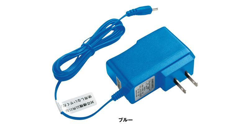 LIACR [春夏用]空調服 急速AC充電アダプター 色展開