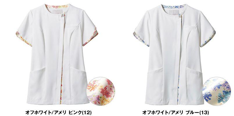 LW802 ローラアシュレイ 半袖ナースジャケット(女性用) 色展開