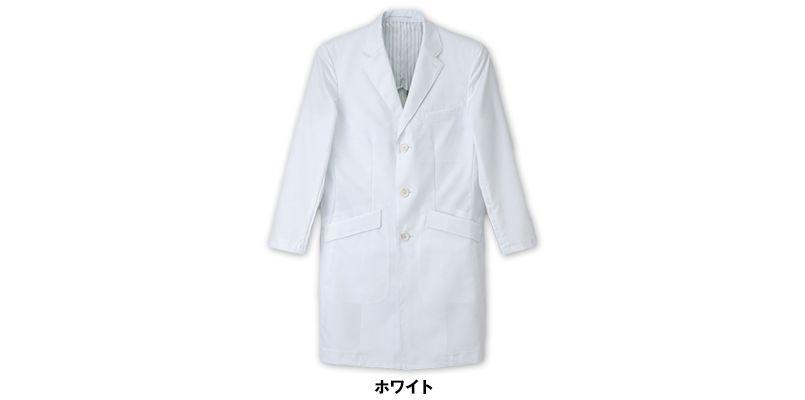 [送料無料]FD4000 ナガイレーベン(nagaileben) シングル診察衣長袖(Y体・細身)(男性用) 色展開