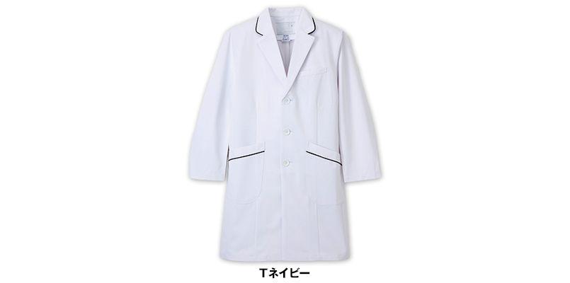 HE4950 ナガイレーベン(nagaileben) ホスパースタット シングルドクターコート(男性用) 色展開