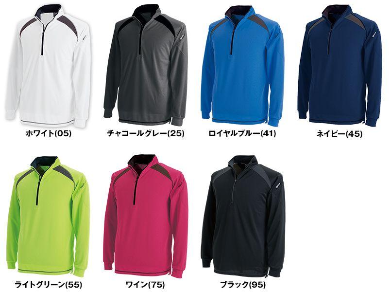 3025 TS DESIGN ハーフジップ 長袖ドライポロシャツ(男女兼用) 色展開