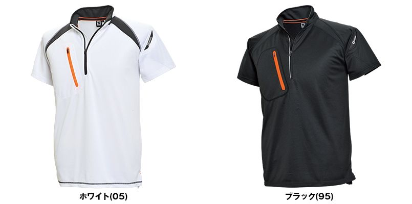 5015 TS DESIGN FLASH [春夏用]ハーフジップ ドライポロシャツ(男女兼用) 色展開
