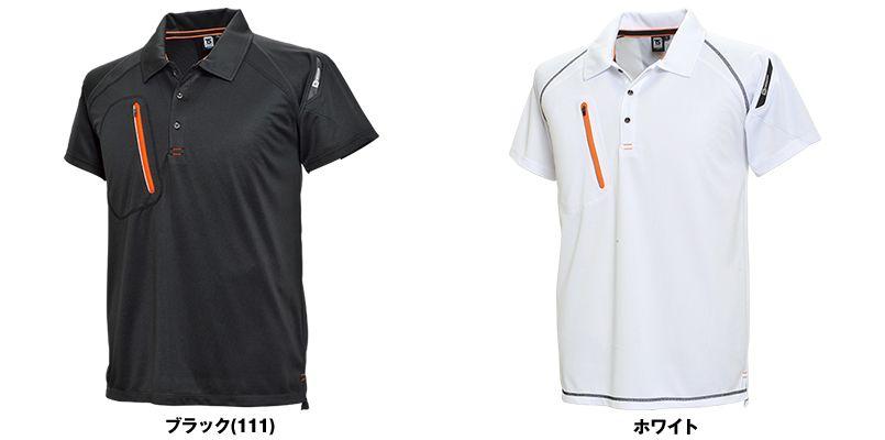 5065 TS DESIGN FLASH 半袖ドライポロシャツ(男女兼用) 色展開