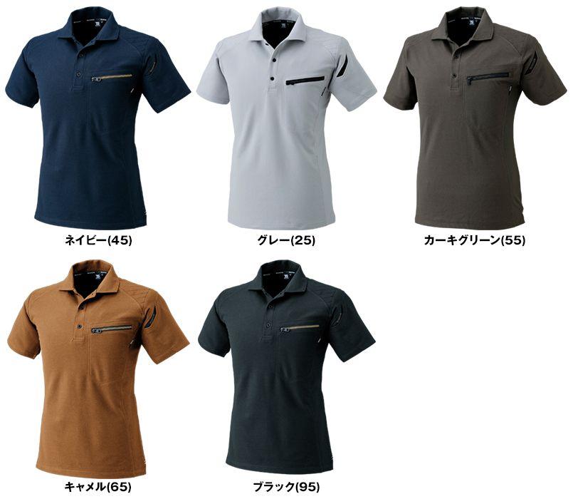 51055 TS DESIGN ワークニットショートポロシャツ(男女兼用) 色展開