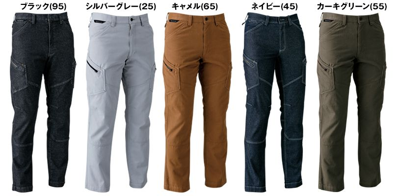 5114 TS DESIGN 綿100%ソフトチノクロス&ストレッチデニムカーゴパンツ(男性用) 色展開
